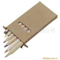 供应牛皮纸盒铅笔