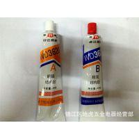 正品康达全透明环氧树脂胶WD3620AB胶环保无气味 80克