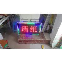 南宁悦城LED电子灯箱厂,专为同行制作电子灯箱、显示屏,厂价批发