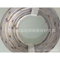 飞利浦 LED滴胶灯带 5630 12V虹韵二代 防水防尘安全型 灯带 正品