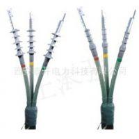 供应冷缩电缆附件 电缆附件 高压10KV 电缆终端头 厂家直销