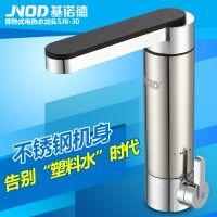 供应非常美的电热水龙头生产厂家批发电话18924885089