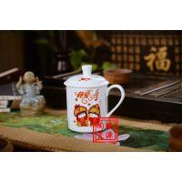 供应周年纪念陶瓷茶杯,银行礼品茶杯,喝茶泡茶陶瓷茶杯