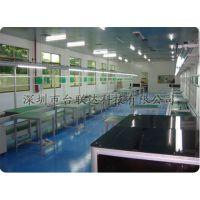 供应LED灯管自动老化线//LED管灯老化线//LED球泡灯生产线