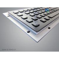 PC金属键盘/防水防爆/查询机/售货机/工业一体机/不锈钢金属键盘