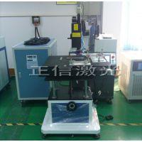 东莞不锈钢薄板激光焊接机 2mm不锈钢板激光冷焊机