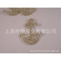 厂家直销礼服珠绣配饰|婚纱腰带配饰|水晶饰品花|手工镶钻辅料