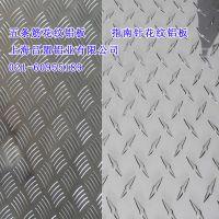 花纹铝板,幕墙铝板,保温铝板,上海吕盟铝业