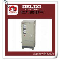 德力西单相高精度全自动稳压电源TND-30KVA/30000VA
