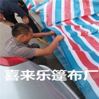 厂家直销 PP彩条布篷布三色防水布单覆膜 防雨防晒防潮塑料篷布