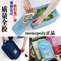 韩国monopoly旅行用品防水收纳鞋袋 带提手收纳鞋盒 鞋子收纳盒