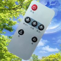 厂家直销优质电采暧炉遥控器 电烤炉遥控器 红外线超薄遥控器