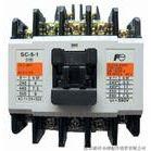 富士接触器中国代理,富士接触器,常数富士接触器,SC接触器