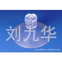 厂家销售的PVC透明吸盘,环保吸盘,穿孔吸盘