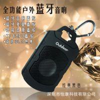 厂家批发 防水蓝牙音箱 电脑音箱 低音炮 户外运动音响 迷你音箱