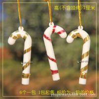 供应圣诞节用品装饰品道具圣诞礼物礼品 圣诞树挂饰圣诞拐杖挂件