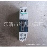 EN50470-3  电网能耗管理EN40P单相机械式电能表 施耐德电表