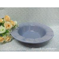 批发库存餐具、精美蓝色浮雕汤盘、浮雕汤碗、法式浮雕
