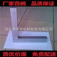 厂家现货供应镁铝合金宽座直角尺800*500mm 镁铝直角尺 规格齐全