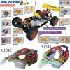 R/C Toy Model-Rc Car Hobby( 1/8 Nitro 4wd Off-Road Buggy Bazooka Pro)