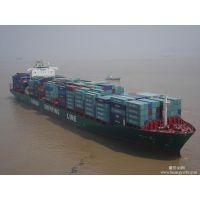 供应青岛(QINGDAO)至达尔文(DARWIN)海运