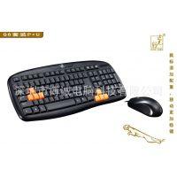 供应正品 追光豹Q6 P+U键鼠套装 键盘 电脑有线游戏键鼠套装