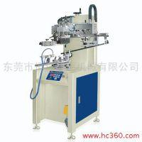 圆面丝印机/锥面丝印机/350R传动轴承曲面丝印机/全自动圆面丝印机