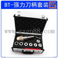供应【诚信商家】 批发BT强力数控刀柄套装 BT40-C32-105,厂家直销