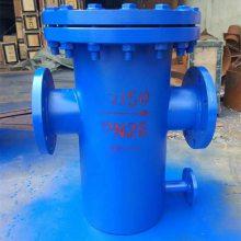 供应DN80凝结水泵入口滤网/给水泵入口滤网外观细致/大小头式滤网生产厂家