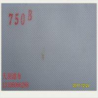 厂家直销天羽滤布750B滤布丙纶滤布工业滤布板框滤布污泥处理滤布