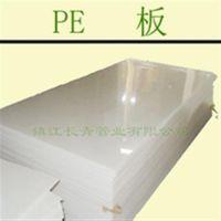 聚丙烯塑料板、厂家直供 质优价廉(图)、PE塑料板