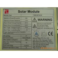 Solar energy mat silver pet label factory 太阳能电池板标签厂