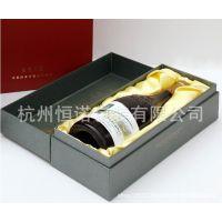 杭州葡萄酒盒生产加工厂家 红酒礼盒生产厂家