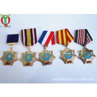 厂家供应优质通用金属奖牌勋章织带配件.织带勋章,现货供应.
