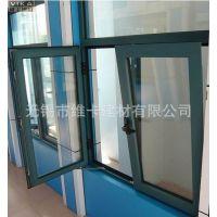 无锡门窗厂定做铝合金门窗工程,专业制造厂,质量确保,价优