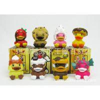 B.DUCK小黄鸭系列大黄鸭造型微观景摆件 全8种礼品彩盒装
