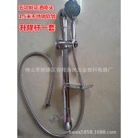 供应热水器弧形升降杆不锈刚淋浴软管五功能i花洒喷头套装