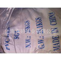 PVC SG5