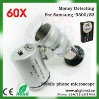 三星i9300  60倍 特效外置手机显微镜 手机摄像头生产厂家