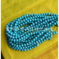 供应宝石工艺品蓝松石、绿松石散珠、圆珠子手链项链