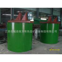 供应混合设备 矿业专用--矿用搅拌桶--多功能搅拌筒-厂价销售