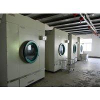 邯郸广府水洗厂设备、布草洗涤设备