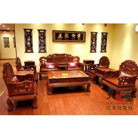 广东中山红木家具大汇堂红木家具批发城缅甸花梨如意宝座沙发11件套