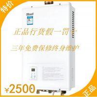 林内燃气热水器质量,林内11FEH,林内燃气热水器行货