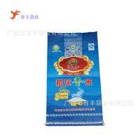 (育丰袋业)供应水泥袋 双层复合编织袋价格合理货期准时