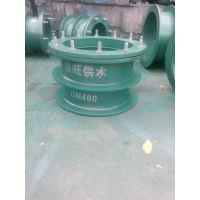 青海昌旺图集B型柔性防水套管尺寸规格安装长度定制专供