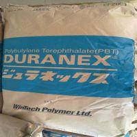 进口供应 PBT/日本宝理/CN7015NN 15%玻纤增强级,阻燃级PBT塑料