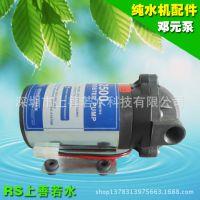 50G增压泵 100G自吸邓元泵 400G水泵 净水器配件生产厂家直销批发