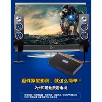M6安卓wifi网络硬盘播放器/电视盒子无线高清机顶盒