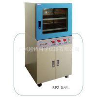 供应上海跃进真空干燥箱DZF-6090LC 真空程序控制